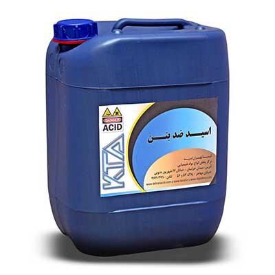 اسید ضد بتن