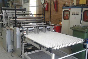ماشین الات صنایع پلاستیک،نایلون ونایلکس